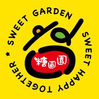 糖圓園甜品屋